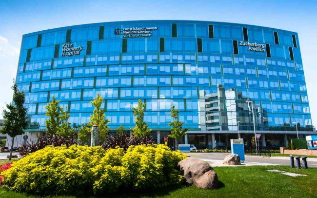 LIJ_Woman_Hospital